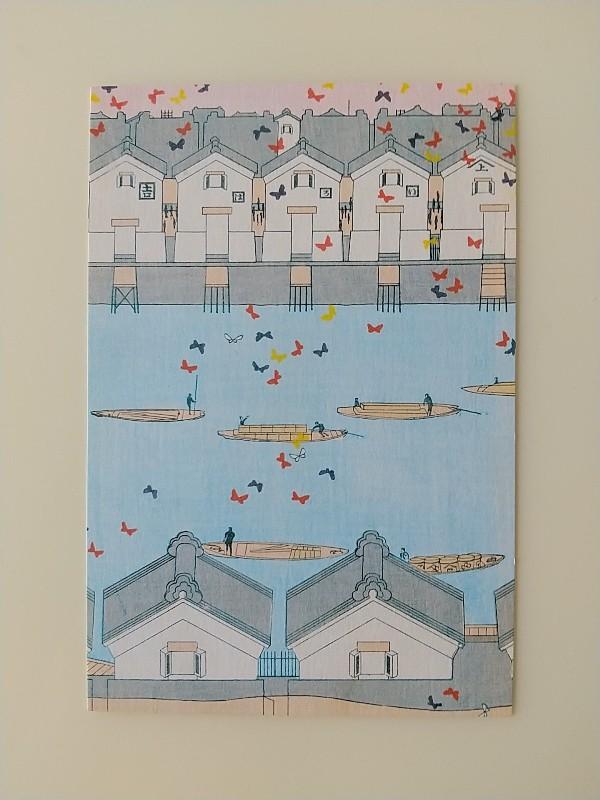 「日本橋」の表紙画